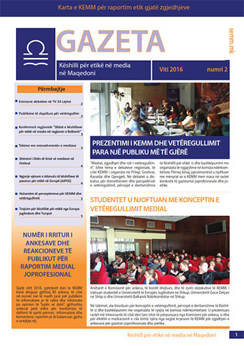 newsletter2016 alb 001